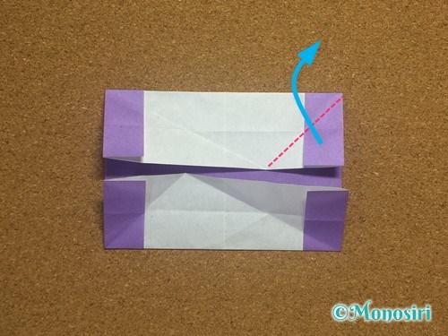 折り紙でアルファベットのNの折り方22