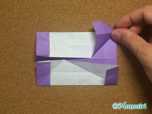 折り紙でアルファベットのNの折り方23