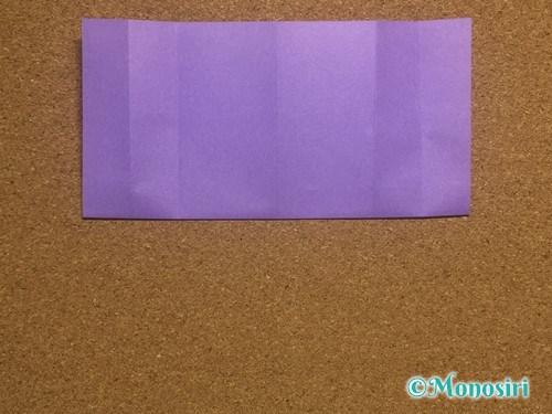 折り紙でアルファベットのNの折り方8