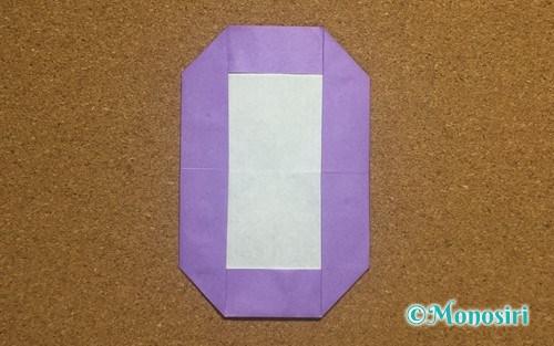 折り紙で作ったアルファベットのO
