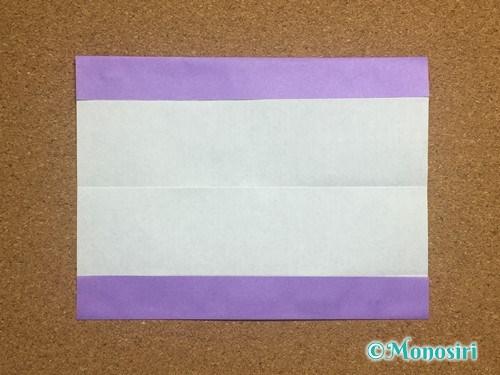 折り紙でアルファベットのOの折り方10
