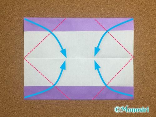 折り紙でアルファベットのOの折り方11