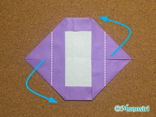 折り紙でアルファベットのOの折り方13