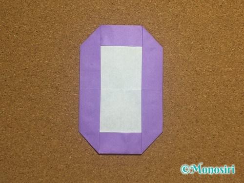 折り紙でアルファベットのOの折り方14