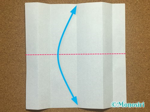 折り紙でアルファベットのOの折り方7