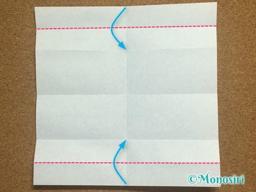 折り紙でアルファベットのOの折り方9