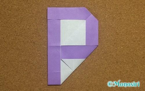 折り紙で作ったアルファベットのP