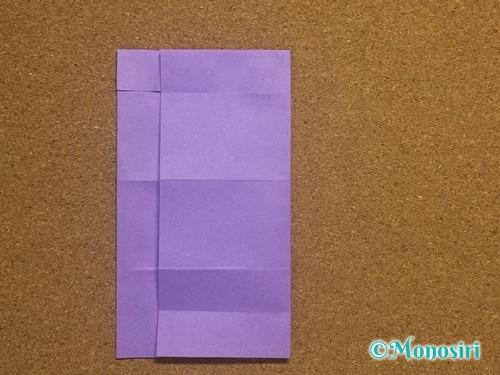 折り紙でアルファベットのPの折り方15