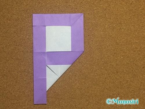 折り紙でアルファベットのPの折り方19