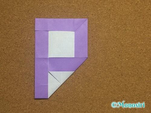 折り紙でアルファベットのPの折り方21
