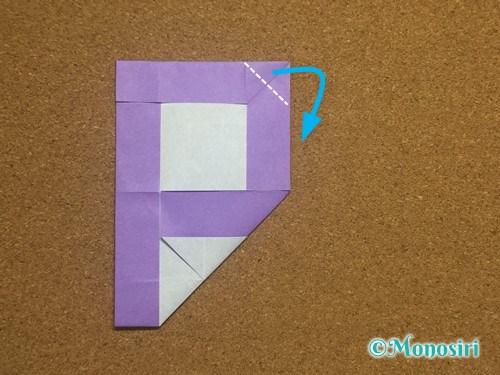 折り紙でアルファベットのPの折り方22