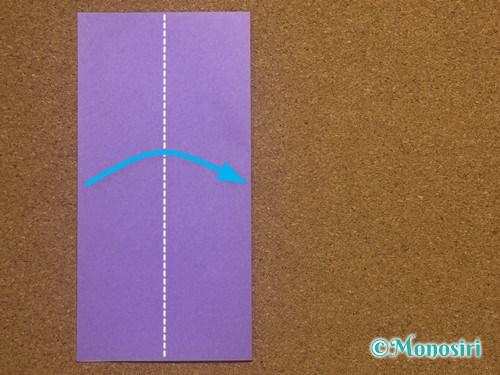 折り紙でアルファベットのPの折り方3