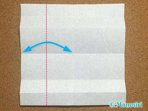 折り紙でアルファベットのPの折り方9