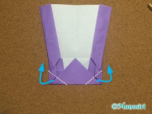 折り紙でアルファベットのWの折り方21