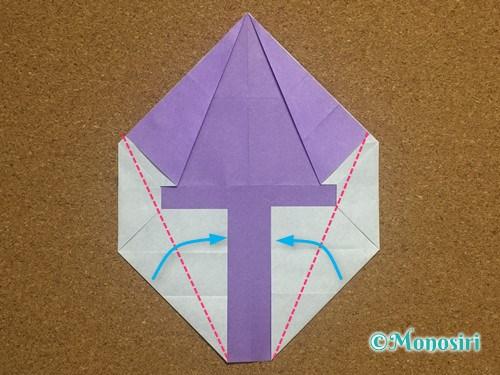 折り紙でアルファベットのYの折り方19