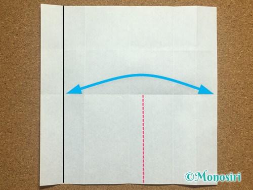 折り紙でアルファベットのYの折り方9