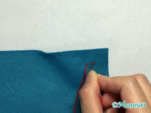バックステッチの縫い方5