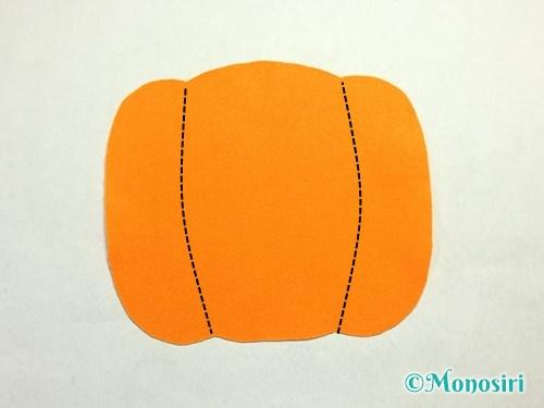 ハロウィンのかぼちゃバッグの作り方7