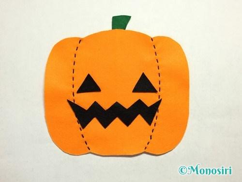 ハロウィンのかぼちゃバッグの作り方9
