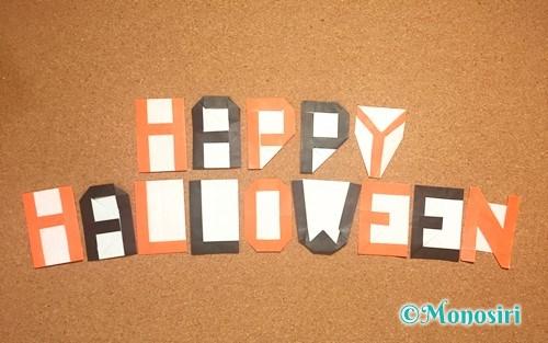 折り紙で作った「HAPPY HALLOWEEN」