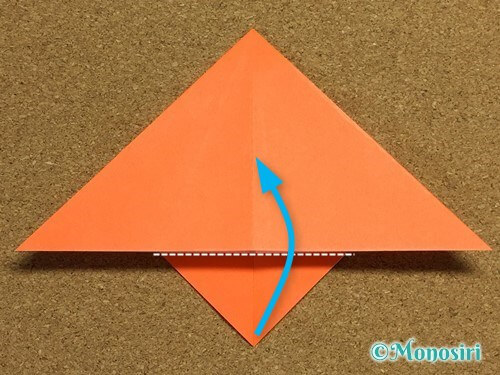 折り紙でかぼちゃの作り方11