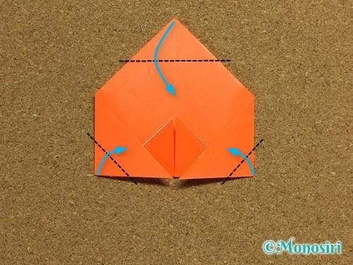 折り紙でかぼちゃの作り方15
