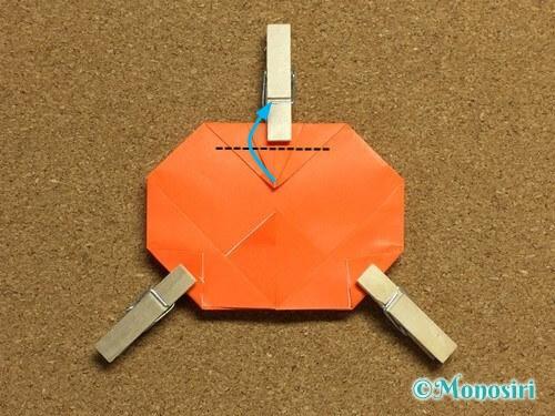 折り紙でかぼちゃの作り方17