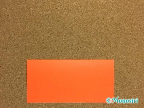 折り紙でかぼちゃの作り方2