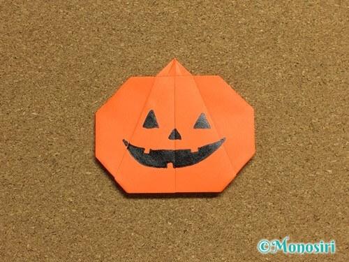 折り紙でかぼちゃの作り方20