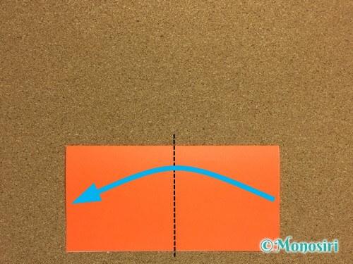 折り紙でかぼちゃの作り方3