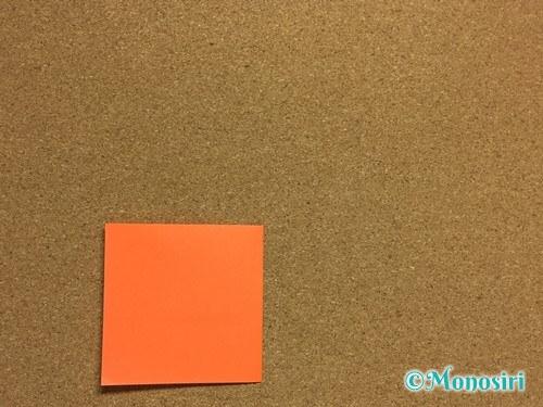 折り紙でかぼちゃの作り方4