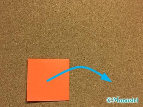 折り紙でかぼちゃの作り方5