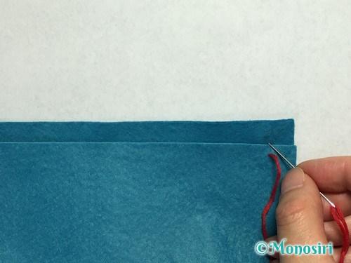 たてまつり縫いのやり方2