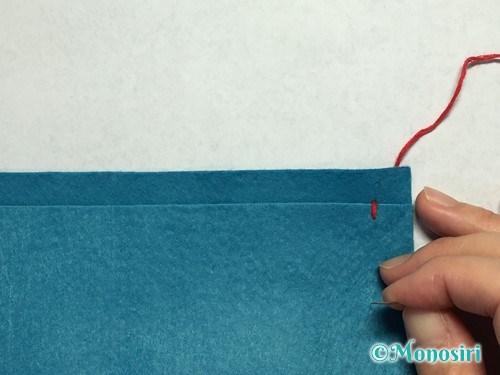 たてまつり縫いのやり方3