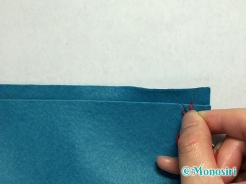 たてまつり縫いのやり方5