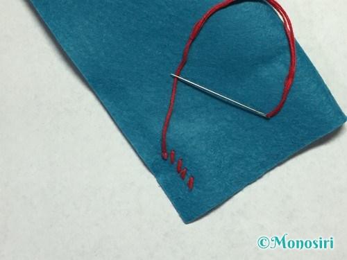 たてまつり縫いのやり方7