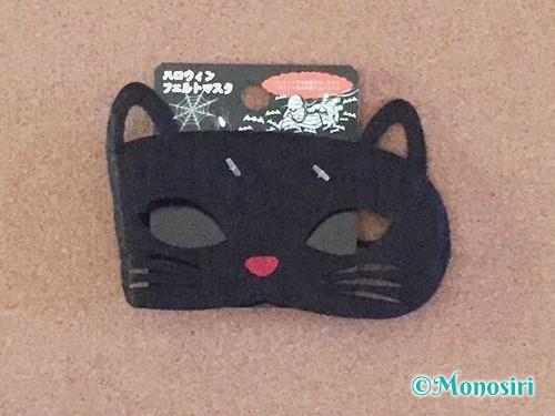 セリアのフェルト猫マスク