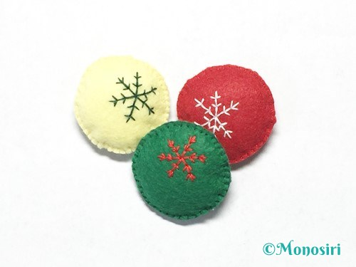 フェルトでグラスボール飾りの作り方9