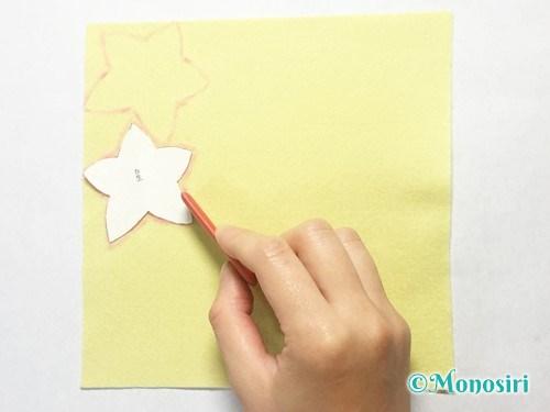 フェルトで星飾りの作り方2