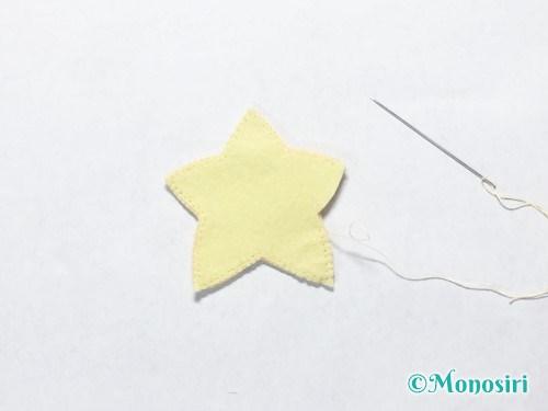 フェルトで星飾りの作り方5