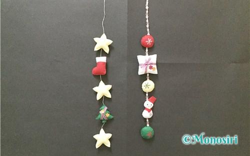 フェルトで作ったクリスマスの吊るし飾り