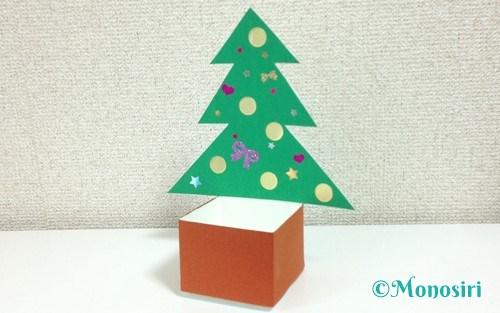 牛乳パックで作ったクリスマスツリー型小物入れ