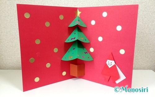画用紙で作った飛び出すクリスマスカード