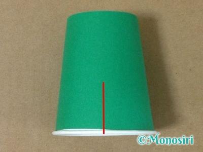紙コップでクリスマスツリーの作り方4