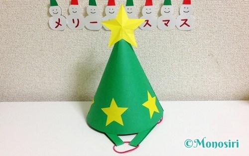 画用紙で作った三角帽子