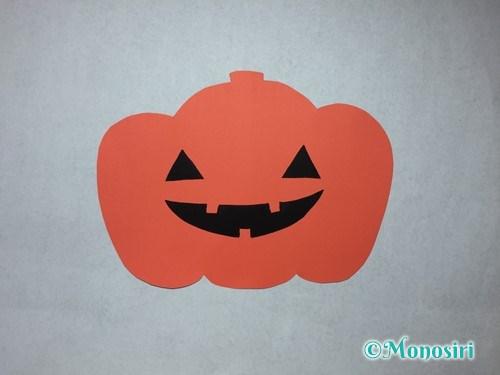 ハロウィンの画用紙バッグの作り方5