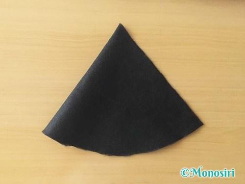 ハロウィンの魔女の帽子の作り方4