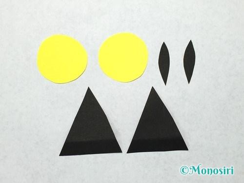 ハロウィンバルーンの作り方11