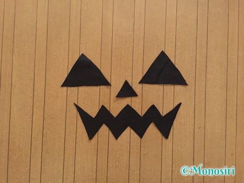 ハロウィンのかぼちゃ衣装の作り方9