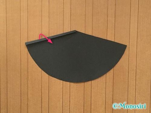 画用紙で魔女の帽子の作り方4